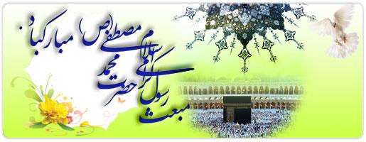 اآیا یارانه عید امسال 300هزار تومان شایعست nezamhamedan.ir - /Upload